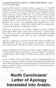 NC Apology (Arabic)(i)